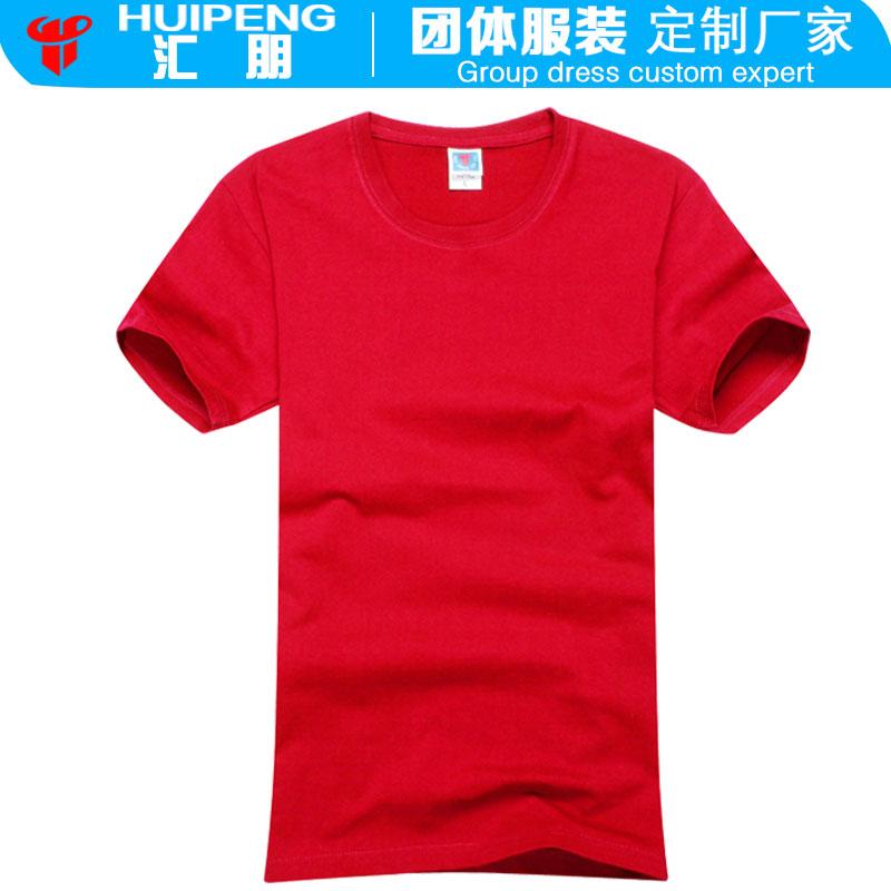 180克平纹纯棉广告衫