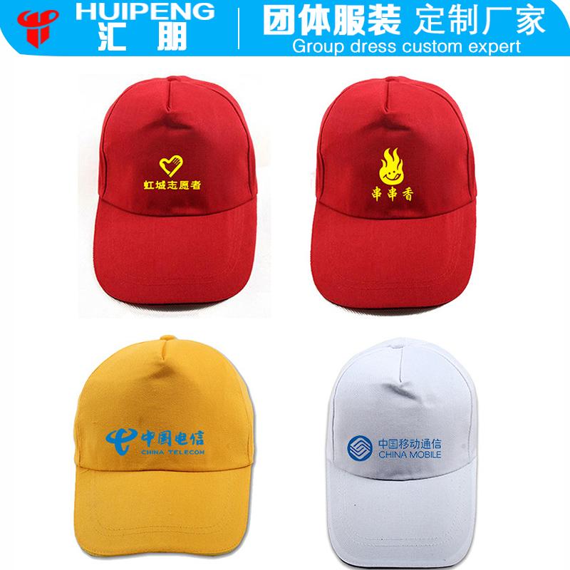 多色广告棒球帽支持印制