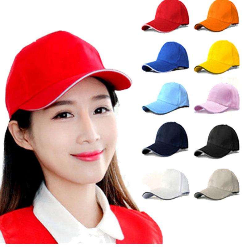 HPM-1纯棉透气工作帽鸭舌帽