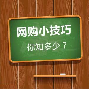 今日头条粉丝polo衫定制_广州汇朋服装有限公司