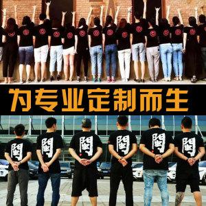 """25岁理工男争做90后""""马云"""" """"polo衫定制""""年销千万元"""
